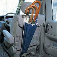Органайзер для зонтов в машину v