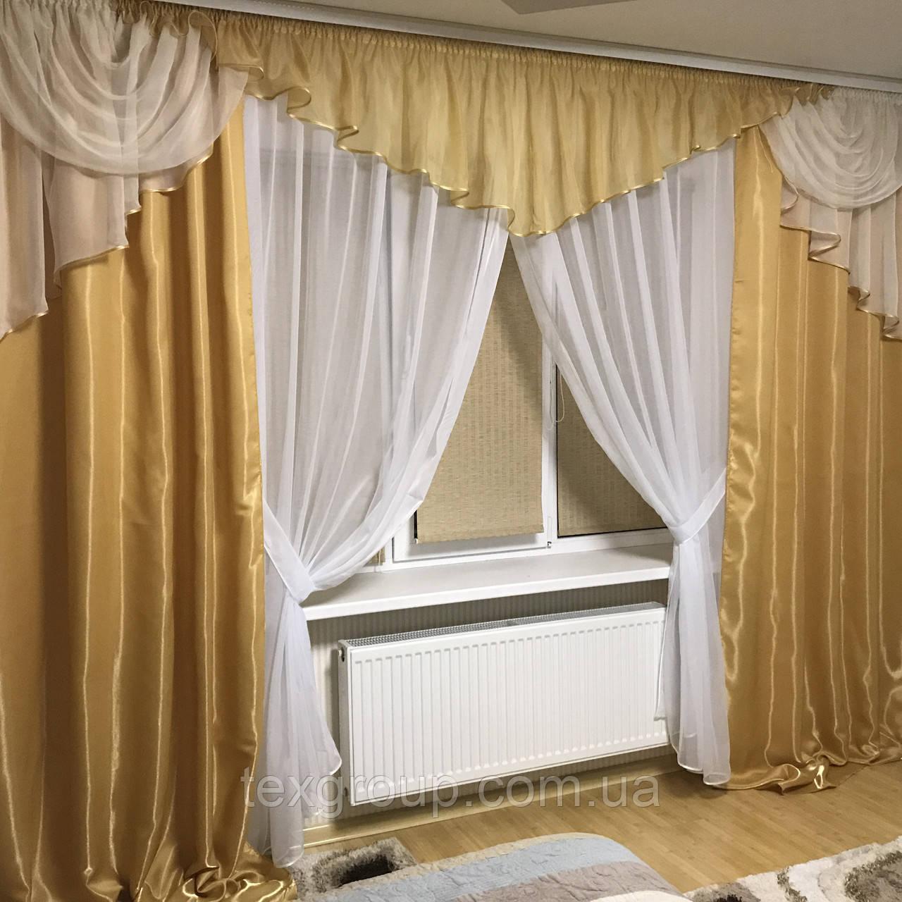 Готовый комплект на окно шторы+тюль+ламбрекен №305 золотой