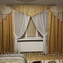 Готовый комплект на окно шторы+тюль+ламбрекен №305 золотой, фото 2