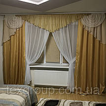 Готовый комплект на окно шторы+тюль+ламбрекен №305 золотой, фото 3