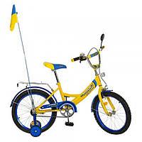"Велосипед PROFI детский 18"" P1849UK-2"