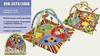 Развивающий коврик для малышей 898-308B. Квадратный с дугами