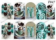 Слайдер -дизайн Кофе и Цветы F047