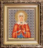Икона святой мученицы Клавдии