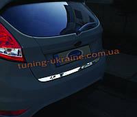 Нижняя кромка крышки багажника Omsa на Ford Fiesta 5 дверей хэтчбек 2008-2014