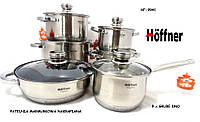Набор посуды Hoffner 9941