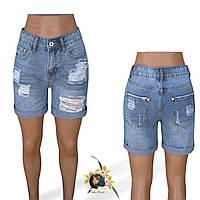 Шорты женские джинсовые в стиле Мом джинс с эффектом порваности.