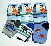Носки хлопковые ( мальчик ) р. 22-26 (4-6 лет ), фото 1