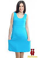 Сарафан для беременной «Fly», голубой