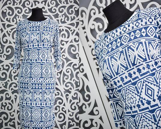 """Комфортное женское платье в стиле """"Ацтеки"""" 50, 52, 54, 56 размеры батал, фото 2"""