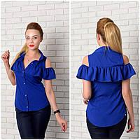 Рубашка (905) рюш, ярко-синий