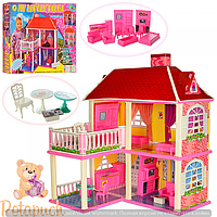 Игровой домик для кукол М 6980