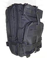 Туристический рюкзак-тактический 45 л.