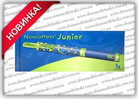 Шприц-ручка НовоПен Джуниор (NovoPen Junior), шаг 0,5 ед.