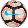 Мяч футбольный NIKE ORDEM 4-FA CUP