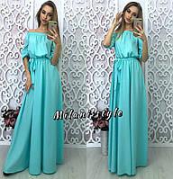 Женское Платье длинное с поясом