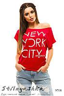 Женская футболка разлетайка NewYork красный