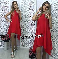 Женское Платье уголки