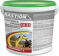 Грунтовка BASTION EPOXID GR-03 двухкомпонентная антикоррозионная (ВД-ЭП-0373)