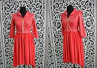 Дорогое женское платье верх из перфорированной эко-кожи, низ шифон 42, 44, 46 размеры норма