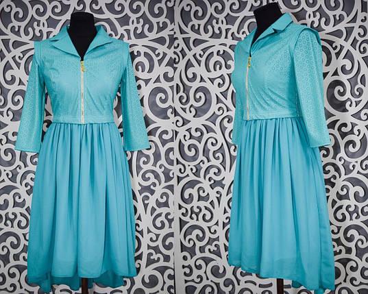 Дорогое женское платье верх из перфорированной эко-кожи, низ шифон 42, 44, 46 размеры норма, фото 2
