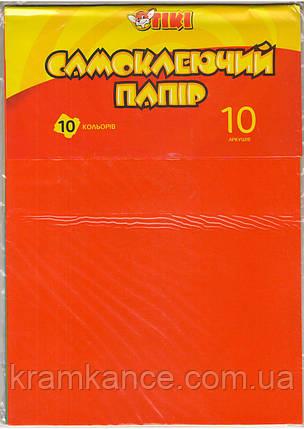Бумага цветная А4 TIKI-50917 самоклеющаяся 10л. , фото 2