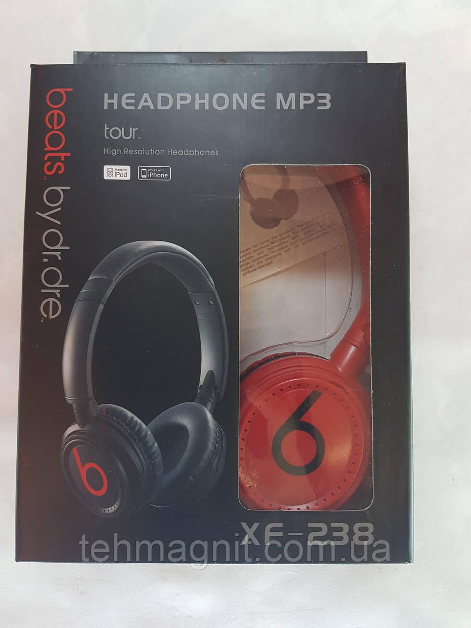 ... Беспроводные наушники с встроенным MP3 Monster Beats XF-238 by Dr. Dre  7 ... 52d64358cc15e