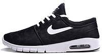 Мужские кроссовки Nike Stefan Janoski Max (Найк Стефан Яновски) черные