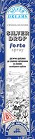 Серебряная капля доктора Пирогова (коллоидное серебро) спрей 45мл