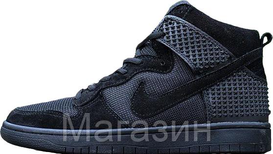 343d6c2e Мужские Высокие Кроссовки Nike Dunk Premium Black (в Стиле Найк Данк)  Черные — в Категории