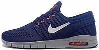 Мужские кроссовки Nike SB Stefan Janoski Max Blue (Найк Стефан Яновски) синие
