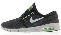 Мужские кроссовки Nike SB Stefan Janoski (Найк Стефан Яновски) черные/серые