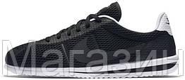 Мужские кроссовки Nike Cortez Ultra Black (в стиле Найк Кортес) черные