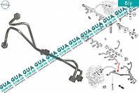 Трубка цилиндра 1-2 топливной системы ( от форсунки к ТНВД ) 5820402 Opel VECTRA C