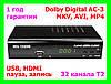 T2 тюнер + Dolby Digital AC3 Roks RKS-T202HD (ресивер 32 канала Т2)