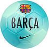 М'яч футбольний NIKE PRESTIGE-FCB
