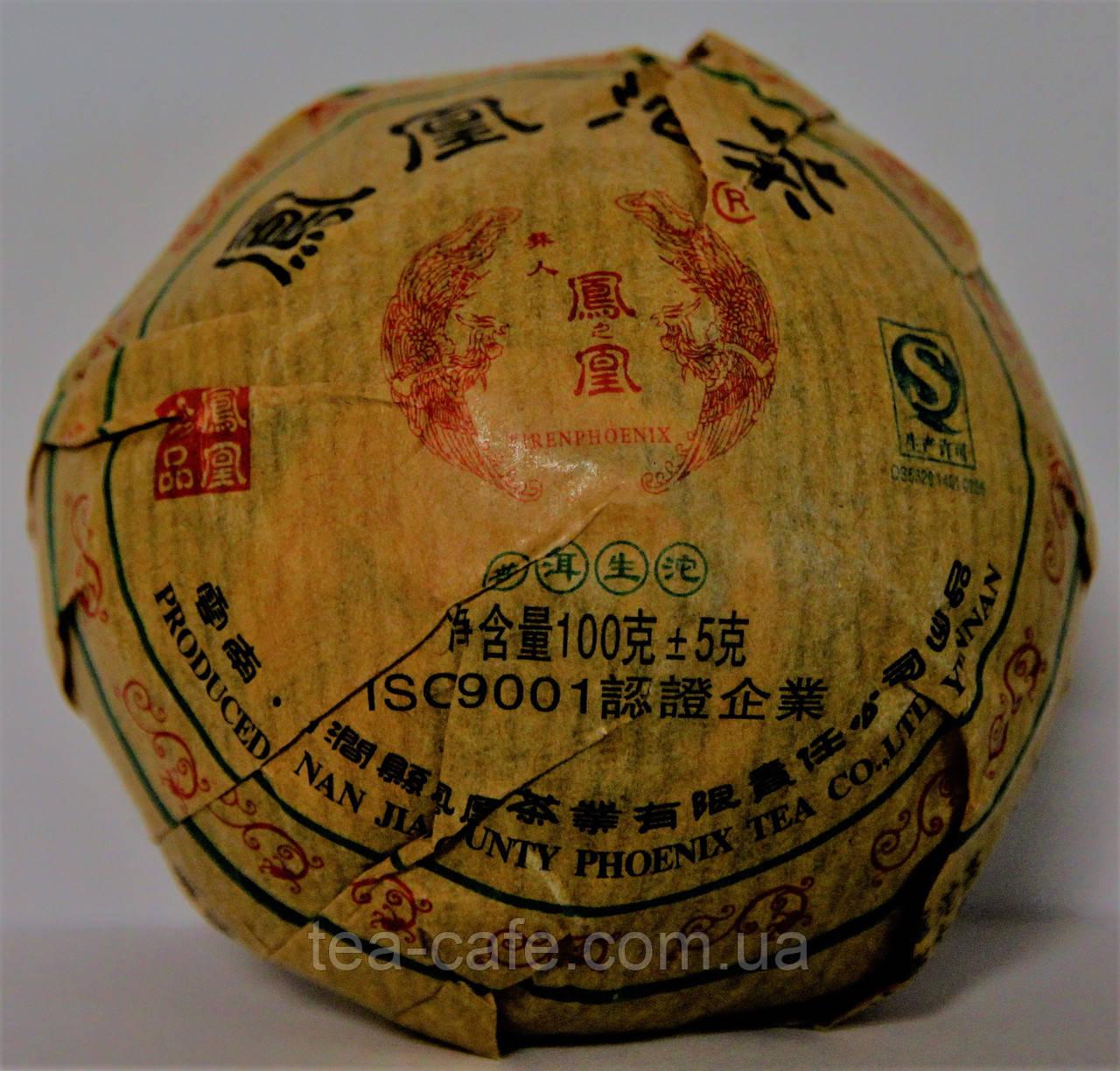 Чай зеленый Китайский  Пуэр Шен 100г.№612
