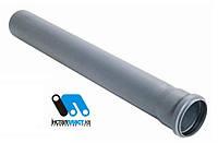 """✅ Труба для внутренней канализации Ø 50 мм х 3 м """"ИНСТАЛПЛАСТ - ХВ"""""""