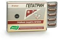 Гепатрин 30 капсул Эвалар