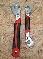 Набор ключей SNAP N' GRIP универсальный Oulima самозажимной, набор - от 8 мм. - 32 мм.