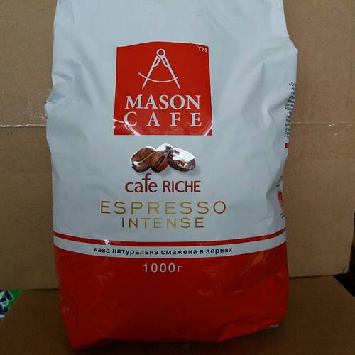 Mason Cafe   Espresso Intense  кофе зерновой 1 кг
