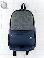 Рюкзак (с отделением для ноутбука до 17″) Staff - Navy with gray 23 L Art. RB0028 (серый \ синий)