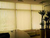 Жалюзи тканевые вертикальные на окно установка