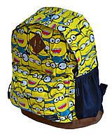 Яркий молодежный рюкзак