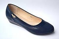 Женские туфли модные р 41-43