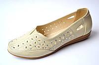 Бежевые женские туфли р 41