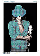 Схема вышивки бисером Музыкант изумруд