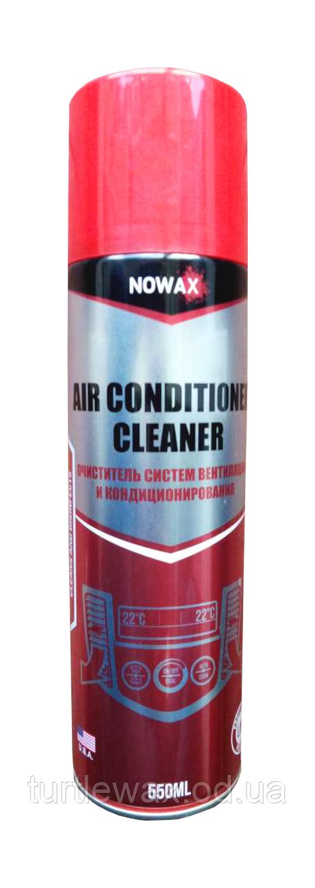 Nowax Очиститель кондиционера CONDITIONER CLEANER