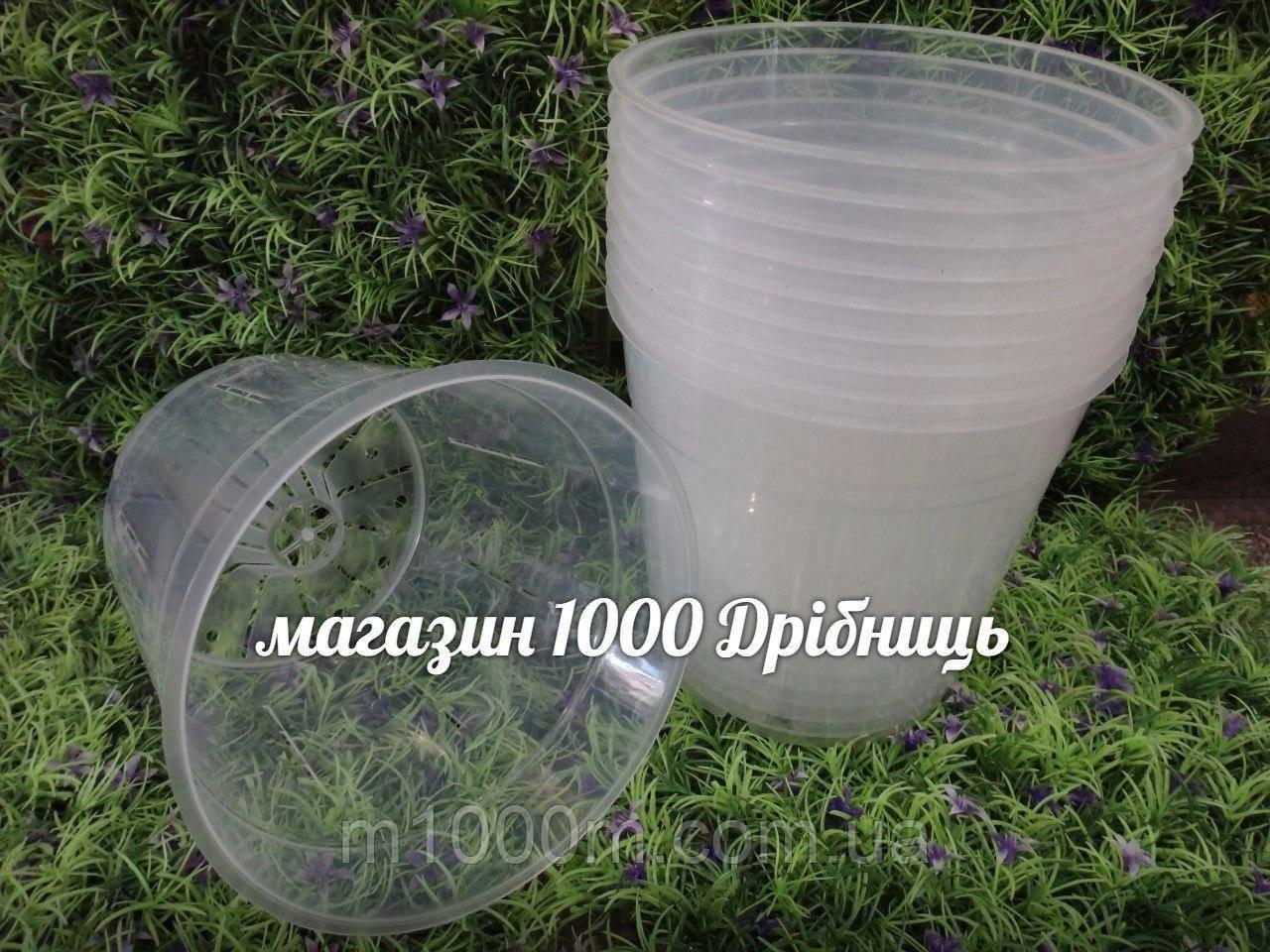 Горшок для орхидеи прозрачный ТМ ОВИ 15 см