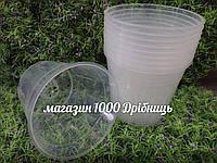 Горшок для орхидеи прозрачный ТМ ОВИ 15 см, фото 1